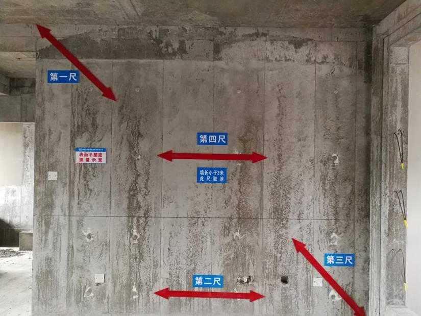 饮用水检测标准_中岭农民安置房建设项目一标项目安全生产标准化观摩示范工地 ...